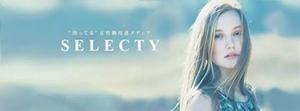 SELECTY(セレクティ)